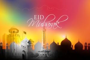 Eid Mubarak Rainbow style