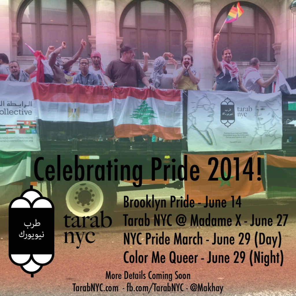 Tarab-Pride-Save-The-Date