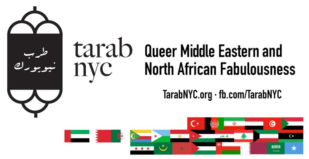 Tarab_banner-AQC-Mod-Web