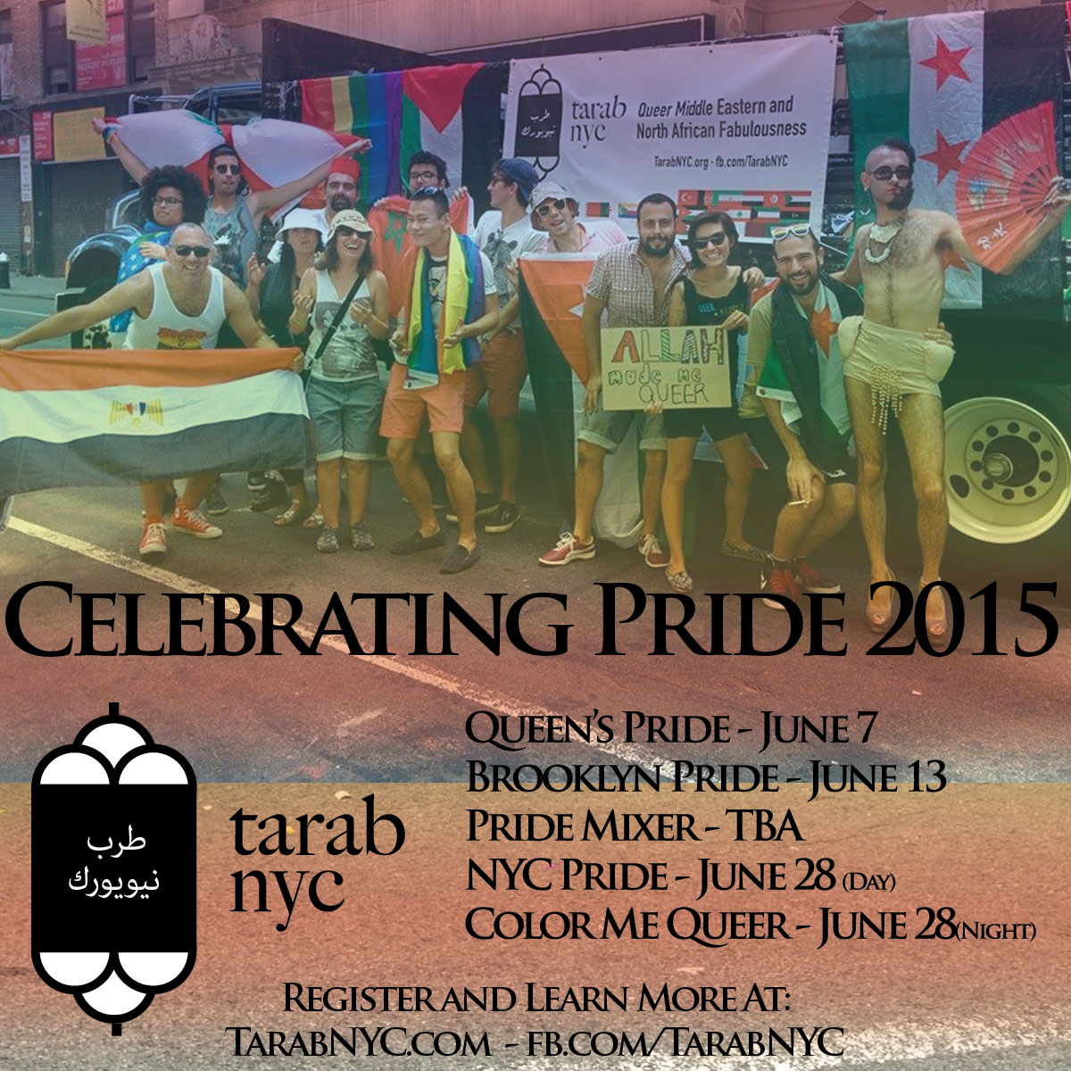Tarab-Pride-Save-The-Date-2015